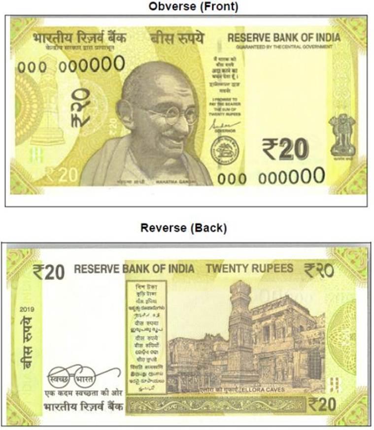 आरबीआयकडून 20 रुपयांची नवी नोट जारी –  नोटेवर महाराष्ट्रातील औरंगाबाद जिल्ह्यातील  वेरुळची लेणी