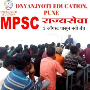 dyanjyoti-education-august-mpsc-batch